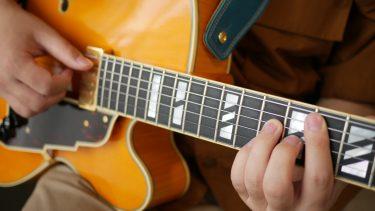 いますぐやめよう!ギターの上達を妨げる悪い習慣5選