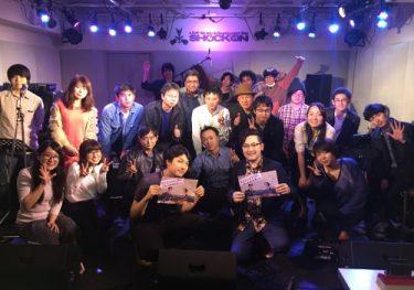 3月26日 ライフベンドFES ありがとうございました!!