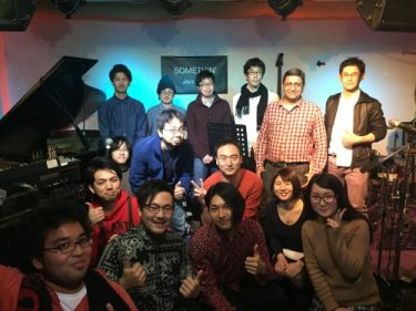 2月5日 超初心者FUNK JAM SESSION ありがとうございました!