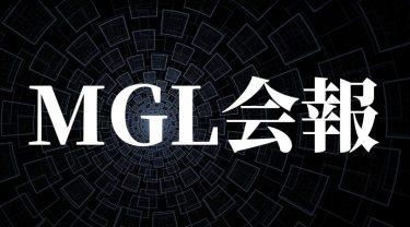 岡聡志が教える『メジャーでもマイナーでも使えるsus4アルペジオ』MGL会報7月号