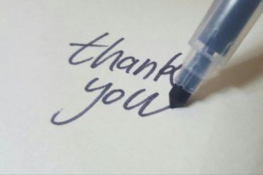 先輩からもらった恩は後輩に返してありがとうの連鎖を生んでいこう。