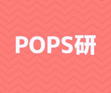 東京で唯一J-POPでジャムセッションができる社会人音楽サークル「POPS研」
